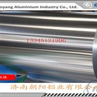 北京0.85mm铝卷的密度是多少?