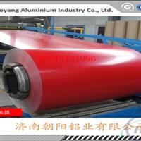 成都0.85mm铝卷1吨有多少米?