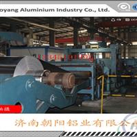 重庆3003铝卷一公斤多少钱?