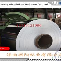广州0.4mm铝卷重量怎么计算?