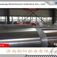 杭州0.2mm铝卷经销商