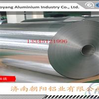 無錫0.2mm鋁卷供應廠家