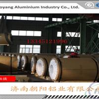 重庆5系铝卷什么材质的好?