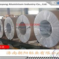 无锡冷轧铝卷1吨多少钱?