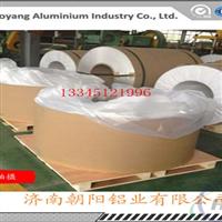 北京铝锰合金铝卷多少钱1平?