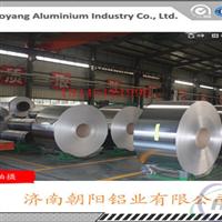 上海冷轧铝卷1吨有多少米?