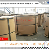 廣州耐腐蝕鋁卷重量是多少?