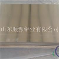 氟碳彩涂合金铝卷,聚酯涂层合金铝卷