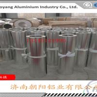 上海防锈铝卷的密度是多少?