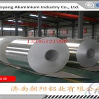 武汉0.75mm铝卷1吨多少钱?