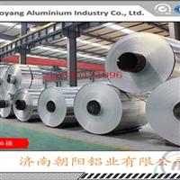 杭州1060铝卷多少钱1平?