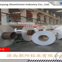 重慶0.7mm鋁卷供應商