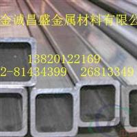 崇左6061.LY12铝管,尺度7075T6铝管