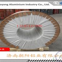 廣州0.9mm鋁卷多少錢1噸?