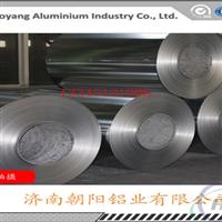 重庆0.6mm铝卷哪种材质防锈性能好?