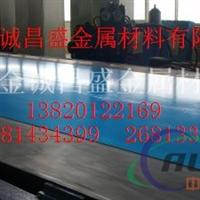 聊城 5083.5052铝板,标准6061T651铝板