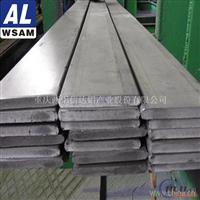 西南铝业 5050铝排材 原厂质保