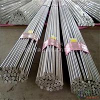 西南精拉小直徑7075鋁棒 5A06超寬鋁板