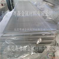 <em>粵森環保1050鋁板  </em>6063精抽無縫鋁管規格