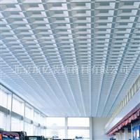 铝格栅吊顶生产厂家
