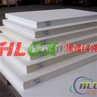 供应陶瓷纤维板挡火板 硅酸铝纤维板