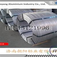 覆绕脱氧用铝杆每件1.52吨