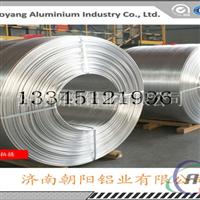 國標脫氧鋁桿批發價格12mm脫氧鋁桿
