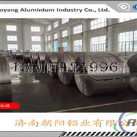 脫氧鋁桿覆繞廠家通過認證IS09001