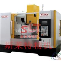 1060加工中央价钱台湾装备发那科系统
