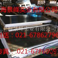 5083铝镁合金铝板、5083供应各种规格铝板