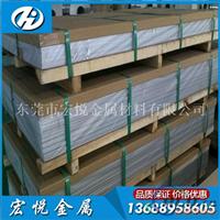 氧化铝板价格,1100铝板,1100纯铝板
