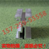 65430铝镁锰板屋面抗风夹具批发报价