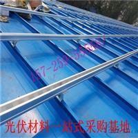 820760彩鋼瓦屋面瓦夾鋁合金夾具批發報價