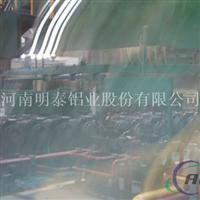 低价供应5454罐车铝板