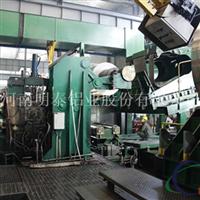 供应5083罐车铝板