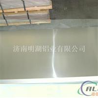 铝镁合金铝板 船舶制定防锈铝板