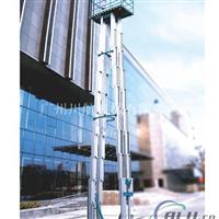 铝合金电动升降梯