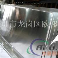 AA3004铝合金 3004铝板 3004铝材