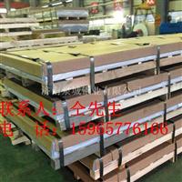 合金铝板 3003铝板 保温铝板 防锈铝板