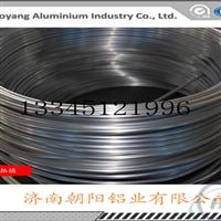 15毫米脱氧铝杆多少钱1公斤?