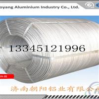 直徑12mm毫米脫氧鋁桿哪里價格較便宜?