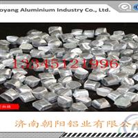 供應大型煉鋼廠用脫氧鋁桿供應廠家