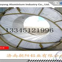 13毫米脱氧铝杆一公斤多少钱?