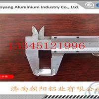 15mm脫氧鋁粒XX哪里有賣?