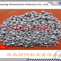 15mm脫氧鋁粒廠家價格