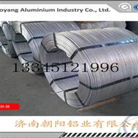 直径15毫米脱氧铝杆批发价格