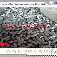 直徑9.5毫米脫氧鋁桿含稅價格