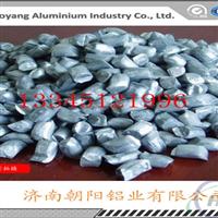 12毫米脱氧铝粒批发价格
