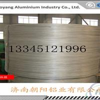 外抽芯脫氧鋁桿哪里生產?