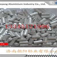 15毫米脱氧铝杆1公斤价格